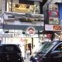 512 Lockhart Road (512 Lockhart Road) Wan Chai DistrictLockhart Road512號|- 搵地(OneDay)(2)