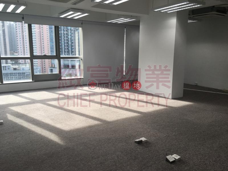 安田中心未知工業大廈-出租樓盤|HK$ 17,700/ 月