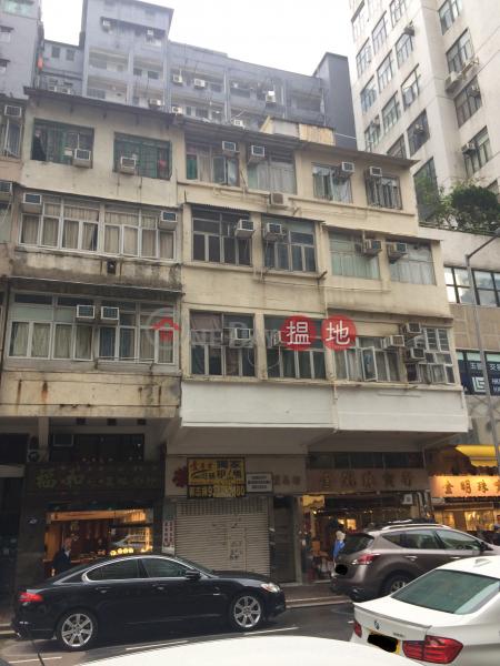 廣東道509號 (509 Canton Road) 佐敦|搵地(OneDay)(2)