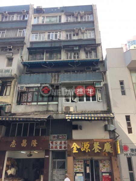 水坑口街14號 (14 Possession Street) 上環|搵地(OneDay)(1)