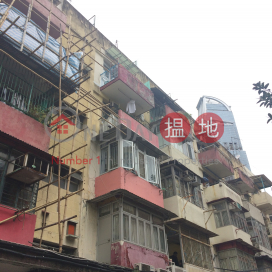 78 Ho Pui Street,Tsuen Wan East, New Territories
