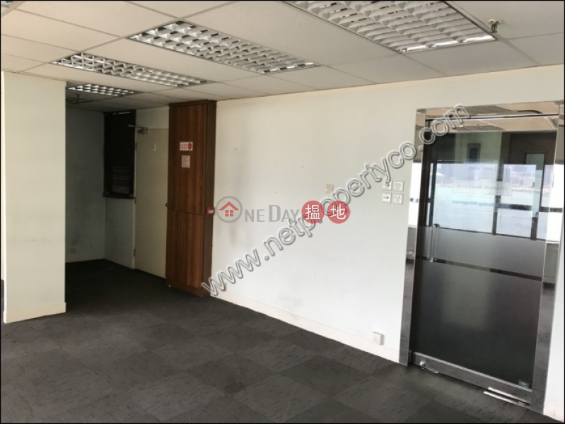 Office for Rent in Sheung Wan, 212-214 Des Voeux Road Central | Western District | Hong Kong | Rental | HK$ 20,176/ month