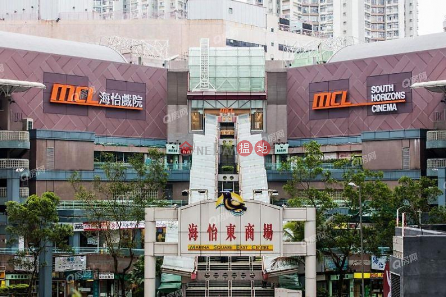 Property Search Hong Kong | OneDay | Residential Rental Listings South Horizons Phase 3, Mei Cheung Court Block 20 | 4 bedroom High Floor Flat for Rent