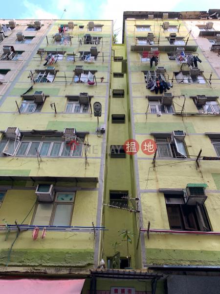 14 Ying Yeung Street (14 Ying Yeung Street) To Kwa Wan|搵地(OneDay)(1)