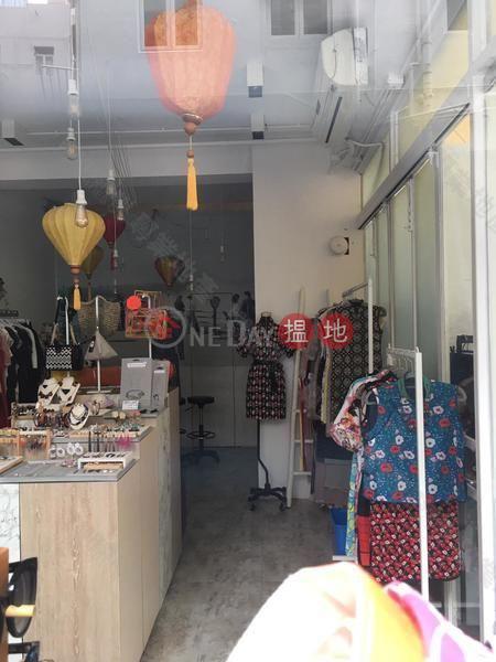 香港搵樓|租樓|二手盤|買樓| 搵地 | 商舖-出租樓盤卑利街