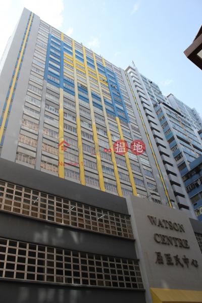 WATSON CENTRE, Watson Centre 葵涌屈臣氏中心 Rental Listings | Kwai Tsing District (forti-01887)