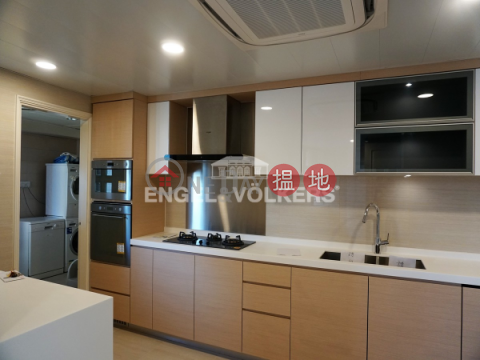 4 Bedroom Luxury Flat for Rent in Central Mid Levels|Dynasty Court(Dynasty Court)Rental Listings (EVHK39568)_0