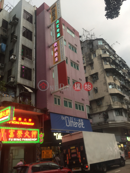 154 Shanghai Street (154 Shanghai Street) Jordan|搵地(OneDay)(1)