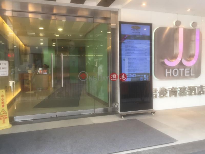 樂基中心 (Lucky Centre ) 灣仔|搵地(OneDay)(4)