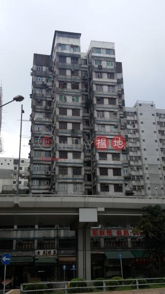 新漢大廈 (Sun Hon House) 大角咀|搵地(OneDay)(3)