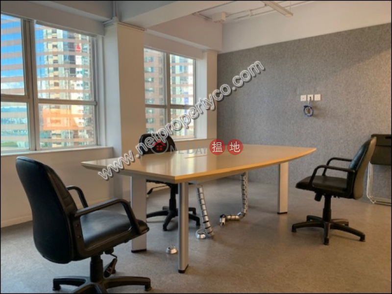 Harbour view furnished office 30-32 Connaught Road Central | Central District Hong Kong | Rental, HK$ 147,800/ month
