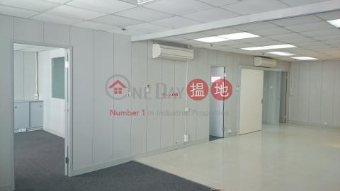 Wah Lok Industrial Centre Sha TinWah Lok Industrial Centre(Wah Lok Industrial Centre)Rental Listings (charl-02126)_0