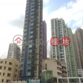 Baily Court,Tsz Wan Shan, Kowloon