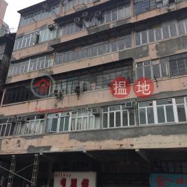 26 Tonkin Street,Sham Shui Po, Kowloon