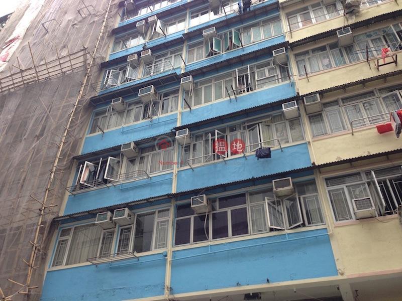基隆街266-268號 (266-268 Ki Lung Street) 深水埗|搵地(OneDay)(1)
