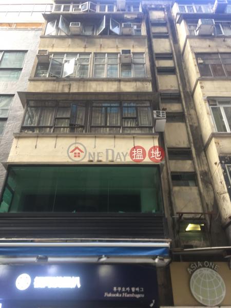 11 Hau Fook Street (11 Hau Fook Street) Tsim Sha Tsui 搵地(OneDay)(1)