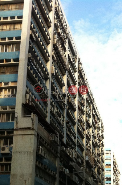 Fu Hang Industrial Building (Fu Hang Industrial Building) Hung Hom|搵地(OneDay)(1)
