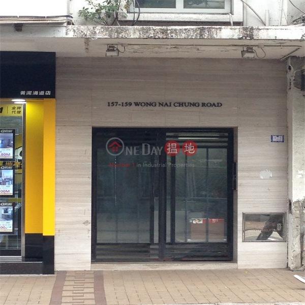 157-159 Wong Nai Chung Road (157-159 Wong Nai Chung Road) Happy Valley|搵地(OneDay)(1)