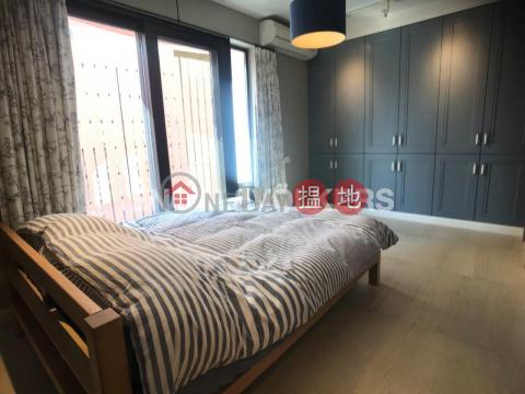 4 Bedroom Luxury Flat for Sale in Stanley|Redhill Peninsula Phase 4(Redhill Peninsula Phase 4)Sales Listings (EVHK84866)_0