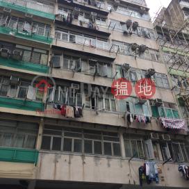 124 Yu Chau Street|汝州街124號
