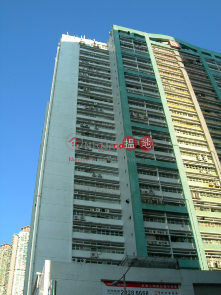 Warehouse Unit in Chai Wan / Siu Sai Wan / Hong Kong side|安力工業中心(Honour Industrial Centre)出售樓盤 (chaiw-00537)