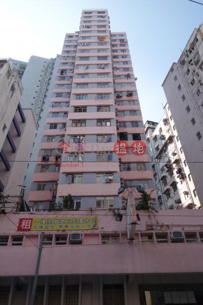 Ho King Building (Ho King Building) Shau Kei Wan|搵地(OneDay)(3)