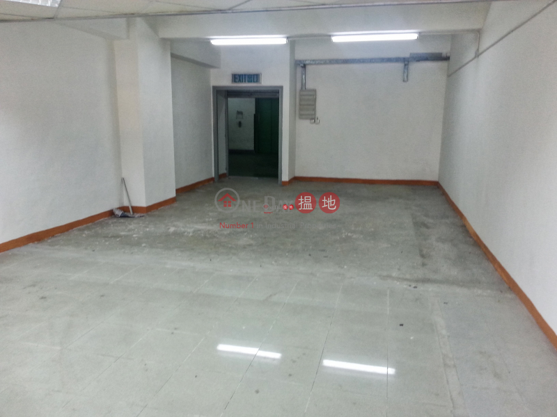 Well Fung Industrial Centre, Very High 6A Unit, Industrial Sales Listings | HK$ 3M