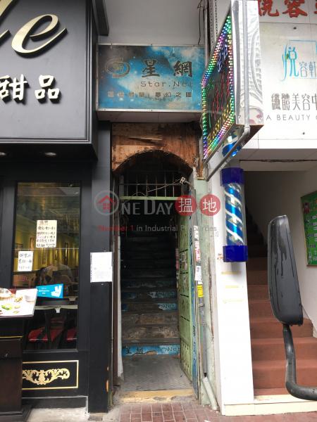 元州街412號 (412 Un Chau Street) 長沙灣|搵地(OneDay)(3)