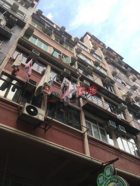 76 TAK KU LING ROAD (76 TAK KU LING ROAD) Kowloon City|搵地(OneDay)(3)