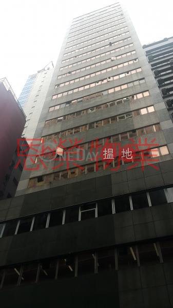 電話: 98755238468謝斐道   灣仔區香港出租 HK$ 12,500/ 月