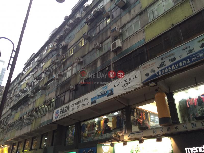 Anson House (Anson House) Tsim Sha Tsui|搵地(OneDay)(1)