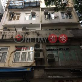 21-23 Kwai Heung Street|桂香街21-23號