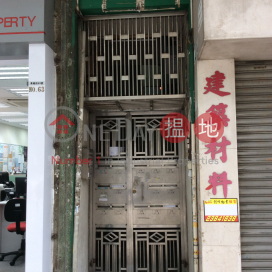 63 King Fuk Street,San Po Kong, Kowloon