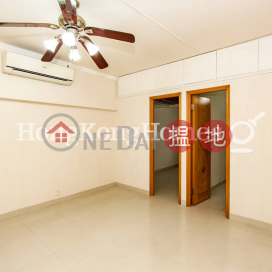 3 Bedroom Family Unit at Chung Nam Mansion | For Sale