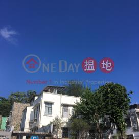 44 La Salle Road,Kowloon Tong, Kowloon