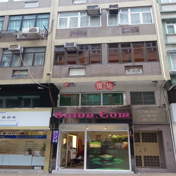 33-35 Yik Yam Street (33-35 Yik Yam Street) Happy Valley|搵地(OneDay)(2)
