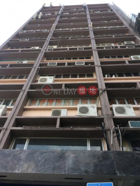 錦輝商業大廈 (Kam Fai Commercial Building) 九龍城|搵地(OneDay)(3)