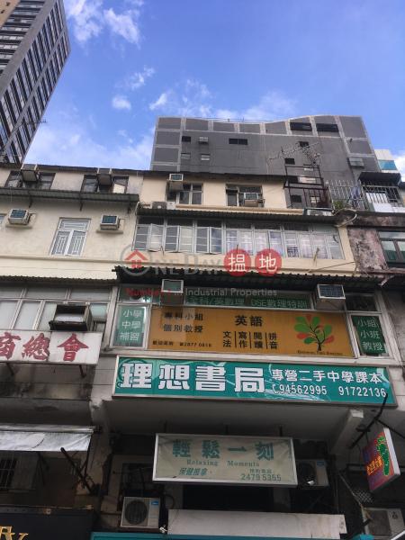 17 Sau Fu Street (17 Sau Fu Street) Yuen Long|搵地(OneDay)(1)
