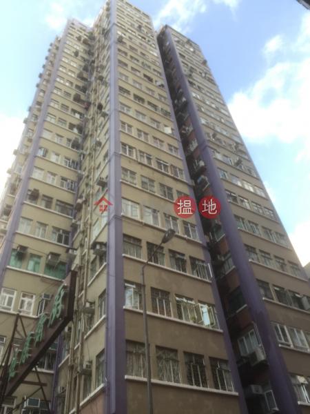 Evergreen Towers (Evergreen Towers) Tsz Wan Shan|搵地(OneDay)(5)