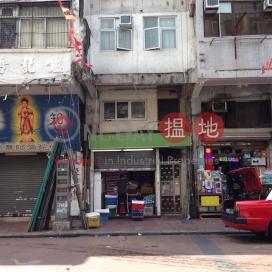 廟街143號,油麻地, 九龍