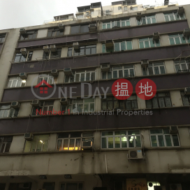 On Ning Building,Yuen Long, New Territories
