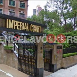 西半山三房兩廳筍盤出售 住宅單位 帝豪閣(Imperial Court)出售樓盤 (EVHK90035)_0