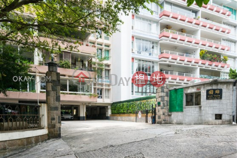 Efficient 3 bed on high floor with rooftop & balcony | Rental|Kam Yuen Mansion(Kam Yuen Mansion)Rental Listings (OKAY-R36760)_0