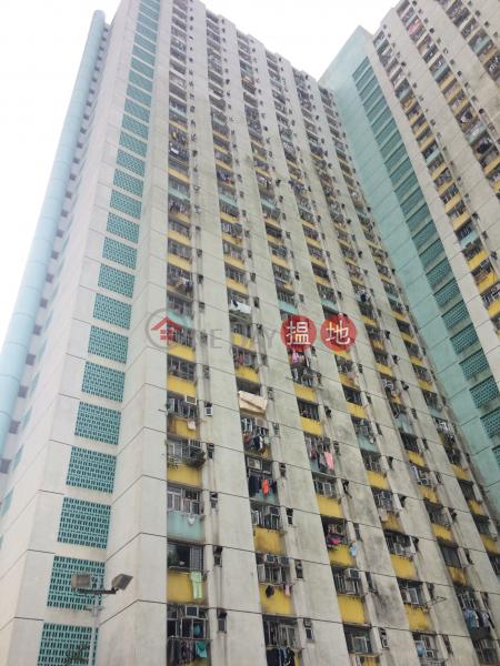 On Yat House, Shun On Estate (On Yat House, Shun On Estate) Cha Liu Au|搵地(OneDay)(3)