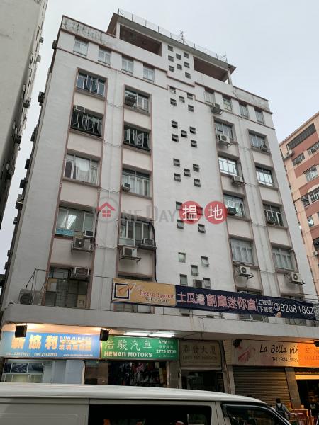 Luen Fat Mansion-To Kwa Wan (Luen Fat Mansion-To Kwa Wan) To Kwa Wan|搵地(OneDay)(1)