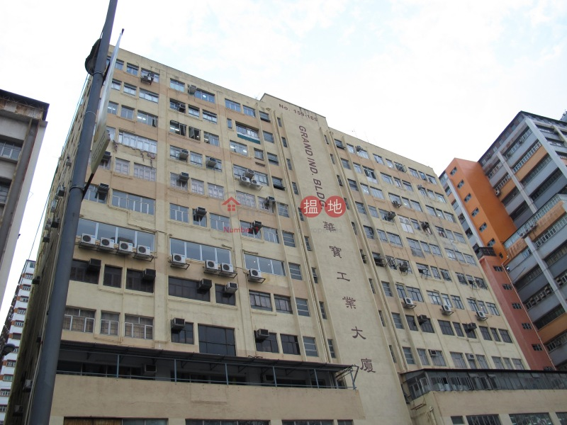 Grand Industrial Building (Grand Industrial Building) Kwai Chung|搵地(OneDay)(1)