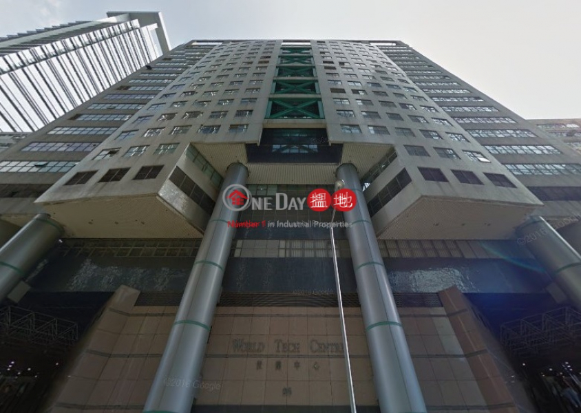 Property Search Hong Kong | OneDay | Office / Commercial Property Rental Listings WORLD TECH CTR