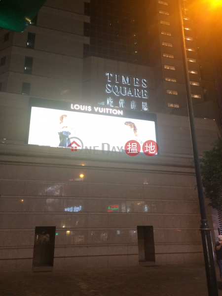 Times Square (Times Square) Causeway Bay|搵地(OneDay)(2)