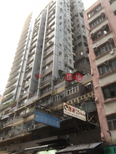 仁英大廈 (Yen Ying Mansion) 灣仔|搵地(OneDay)(1)