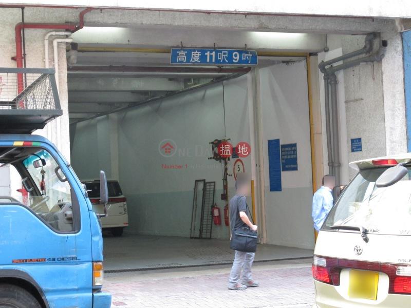 景雲工廠大廈 (King Wan Industrial Building) 觀塘|搵地(OneDay)(3)